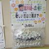 西成で暮らす。55日目 「あいりん地区の商店を巡る」