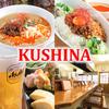 【オススメ5店】泉大津・岸和田・泉佐野・りんくう(大阪)にある担々麺が人気のお店