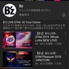 B'z Live Gym At your home