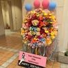しなもん生誕狂想曲(1) 2017/04/19 最終ベルが鳴る公演-下野由貴生誕祭@HKT48劇場