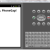 PhoneGapでHello World(Windows 7)