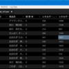 VS CodeでExcel Viewer拡張機能 ちょっと惜しい