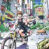 終末ツーリング 2巻 ネタバレ 無料【東京湾アクアラインの川崎側の入口が水没】