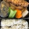 「網元の宿 磯村」さんのハーモニカ煮弁当