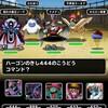 level.689【ウェイト100】第125回闘技場ランキングバトル4日目