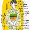京都でレンタル着物な1日♫