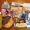 2017年3月7日(火)のお弁当