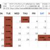 11月営業日程、セミナー日程