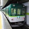 京阪2200系の走行音の動画を作成しました。