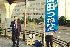 起きたことはすべていいこと―日本政治史の新たなフェーズへ