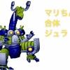 ☆勝手に新モンスター☆第3弾