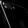 iPhone7が発表されました。イヤホンとか防水とかいろいろと