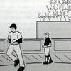 高校生からはじめる「現代英語」 大谷(選手)、大リーグで初本塁打②