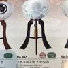 熊本 国産盆提灯 日本製 岐阜 職人匠の技 自信持ってアフターサービス