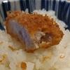 【横浜でリーズナブルに贅沢ランチをしたいならココ!】1000円で食べられる名店の上質なとんかつランチ
