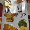 七尾製菓 半生 かりんとうドーナッツ 蜂蜜だよ
