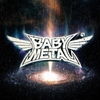 METAL GALAXY -JAPAN Complete Edition- / BABYMETAL (2019 FLAC)