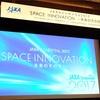 JAXA SPACE INNOVATION 〜未来のその先へ〜