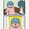 スキウサギ「マスク」