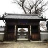 【お遍路】5番札所 無尽山 地蔵寺
