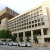 FBI本部に行ってきた。FBIのパトカーの車種はダッジ【ワシントン観光】