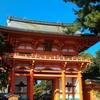 「玉の輿神社」ともいわれる今宮神社へ