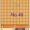 詰将棋 10
