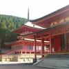 織田信長は、領土の民を豊かにするため寺社の既得損益に抗った