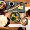 #半蔵門ランチ & #麹町ランチ Advent Calendar 2017【5日目】定食、カレー弁当 - LIFULL Table