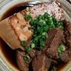 八重洲でお疲れ様会をしに、シナトラまで行ってみた。相変わらず肉どうふ美味い。(千代田区丸ノ内)