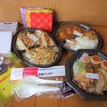 【キティコラボ】 幸楽苑 |  W餃子・チャーハン弁当 らーめん丼 鶏からカレー弁当 【テイクアウト】