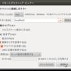 Xvfbで作った仮想ディスプレイにリモートデスクトップ接続する