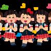 なぜ欧米では、日本の様なアイドル文化が定着しないのか?