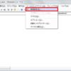 Outlookの定型メールをワンクリックで自動作成する方法(VBA+Outlook)