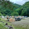 「ウェルキャンプ西丹沢」初めてのキャンプは雨…でも楽しかったよ!