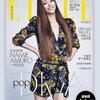 (再入荷分販売)安室奈美恵表紙&特集 香港雑誌ELLE香港版2018年8月号、楽天通販で入手するならこのお店