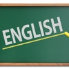 海外:初心者が思う英語が話せないから海外に行けないという残念な思い込み