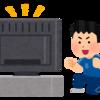 WOWOW、DAZN、、、国内外のボクシングを視聴できるプラットフォームを整理してみました。