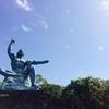 GW九州旅行 2日目