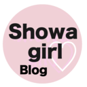 Showa girl Blog