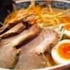 おすすめの宅麺.com!店の味を楽しめる革命的なサービス!高いという噂はホント?