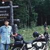(初)北海道ツーリング1994 3日目 白金野営場~美瑛・富良野~かなやま湖