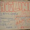 HOTLINE2017 Vol.2 店ライブオーディション 終了いたしました!