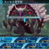 世界樹の迷宮X、大いなる背甲獣と戦えるようになったが