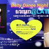 9/3(SAT)Belly Dance Night☆VOL.3