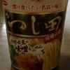 【カップ麺】 つじ田 味噌らーめん、どみそ みそらーめんの感想