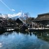 浅間神社巡り  四季の旅バスツアー