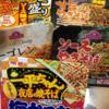 強欲豆腐の「バカ噺」~二席~