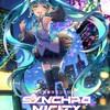 初音ミクが歌う楽曲と街の光などの演出がシンクロするコンテンツ「SYNCHRONICITY 2020」が札幌にて開催された。イベントメインビジュアルはきゃしーさん描きおろし