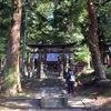 【東信版】長野県の御朱印一覧